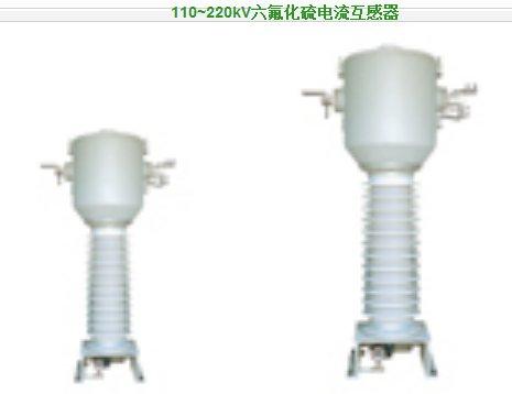 300208恒顺电气产品3
