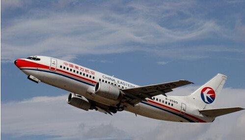 600115東方航空公司介紹5