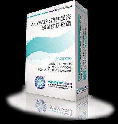 300142沃森生物ACYW135群脑膜炎球菌多糖疫苗