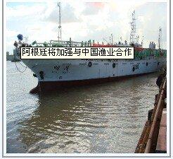 000798中水渔业国际合作
