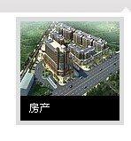 600352浙江龙盛房地产产业