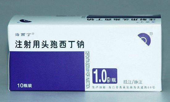 000566海南海药注射用头孢西丁钠
