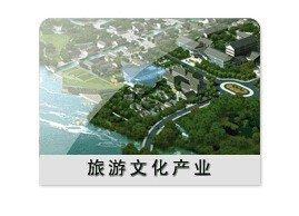 600051寧波聯合旅游文化
