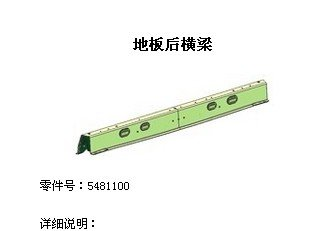 603006联名股份产品1