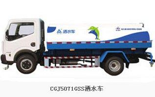 600501航天晨光CGJ5071GSS洒水车