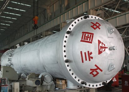 603169兰石重装大型高温高压氦气电加热器