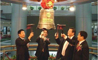 002207淮油股份公司介绍3