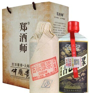 600519貴州茅臺產品6