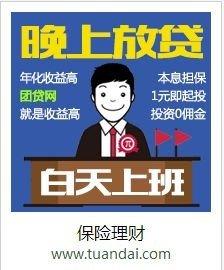 601601中国太保产品3