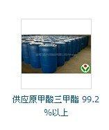 002581万昌科技原甲酸三甲酯