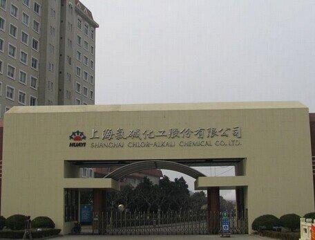 600818氯碱化工产品生产厂区