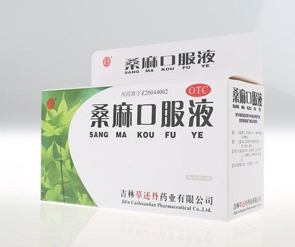 002118紫鑫藥業桑麻口服液