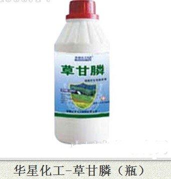 002018华星化工草甘磷