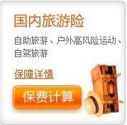 601318中国平安产品4