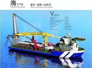 600685广船国际海工产品