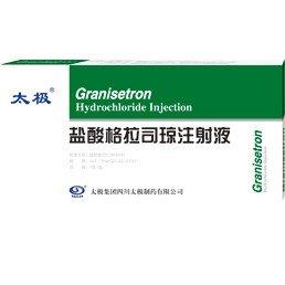 600129太極集團鹽酸格拉司瓊注射液
