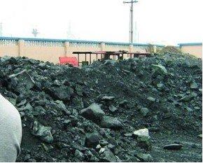 600882华联矿业公司介绍2
