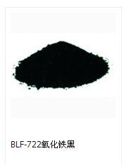 002601佰利聯氧化鐵黑