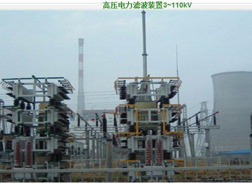 300208恒顺电气产品4