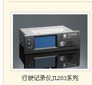 000901航天科技產品6