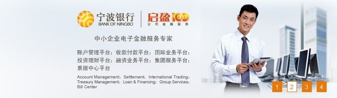 002142寧波銀行產品3