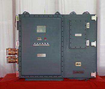 600582天地科技1140V矿用低压防爆变频器