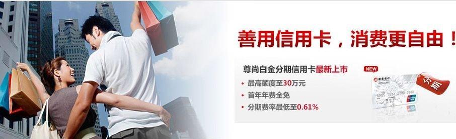 600036招商銀行產品6