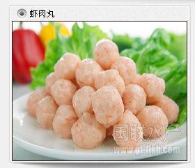 300094国联水产虾肉丸