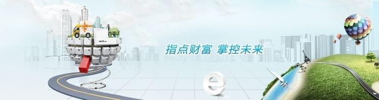 002142寧波銀行產品6