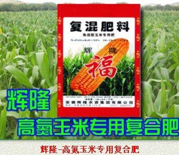 002556輝隆股份高氮玉米專用復合肥