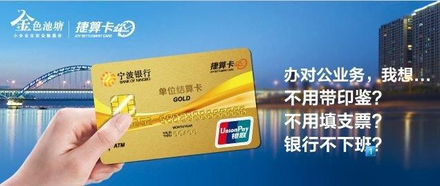 002142寧波銀行產品4