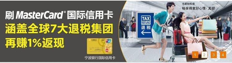 002142寧波銀行產品2