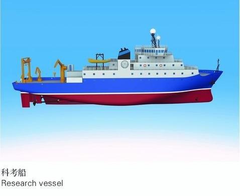 600685广船国际科考船