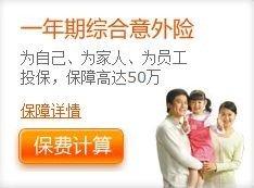601318中国平安产品1