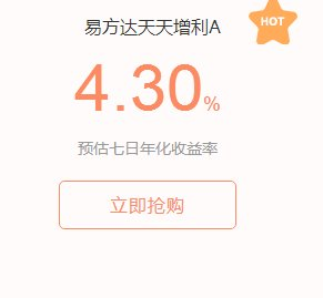 南京证券活期理财