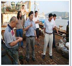 000798中水渔业港口