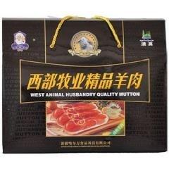 300106西部牧業精品羊肉禮盒