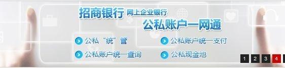 600036招商銀行產品4