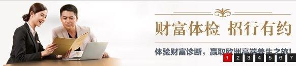 600036招商銀行產品1