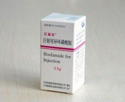600276恒瑞医药注射用异环磷酰胺