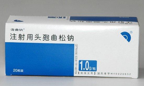 000566海南海药注射用头孢曲松钠