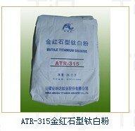 002136安納達金紅石型鈦白粉