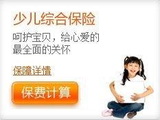 601318中国平安产品6