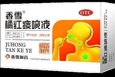 300147香雪制药橘红痰咳液