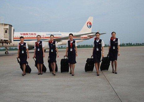 600115東方航空公司介紹1