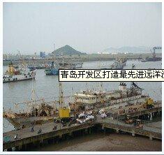000798中水渔业青岛开发区