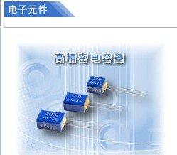 002371七星电子电子元件1