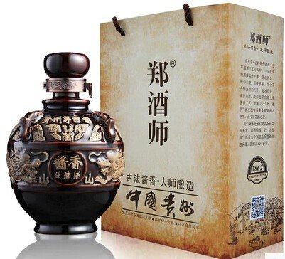 600519貴州茅臺產品3