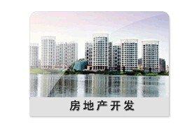 600051寧波聯合房地產開發