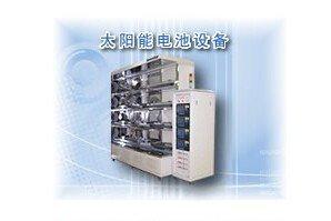 002371七星电子集成电路制造设备2